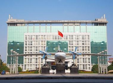 杭州建设局行政大楼